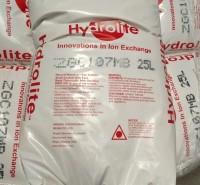 软化树脂水处理离子交换树脂争光混床阳离子交换树脂ZGC107MB锅炉反渗透设备预处理树脂可用于制糖制药行业