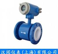 汉阅DN40电磁流量计 污水处理厂用电磁流量计