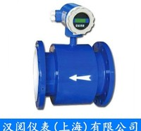 汉阅DN50电磁流量计 自来水电磁流量计