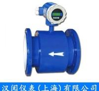 HANYOC汉阅DN80电磁流量计 排污管道电磁流量计