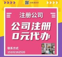 上海嘉定区马陆镇代理记账会计