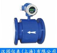 HANYOC汉阅DN125电磁流量计 生活污水电磁流量计厂家