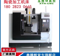 氮化铝陶瓷专用cnc 氮化铝陶瓷cnc加工机床 氮化铝陶瓷cnc品牌厂家