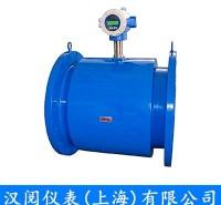HANYOC汉阅DN400电磁流量计 矿井水电磁流量计