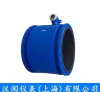 HANYOC汉阅DN500电磁流量计 上海电磁供电电磁流量计