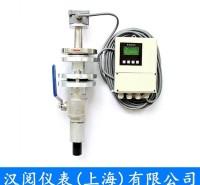 HANYOC汉阅DN700电磁流量计 插入分体式电磁流量计