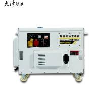 经济环保12kw柴油小型发电机大泽动力