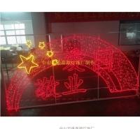 LED红色红旗灯售卖