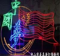 LED15-75W国旗灯售卖