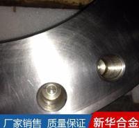NS141不锈钢 NS141耐腐蚀合金无缝钢管 NS141不锈钢欢迎选购