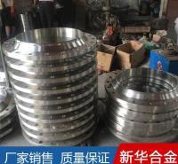 GH4169镍合金 GH4169锻件 GH4169镍合金价格优惠