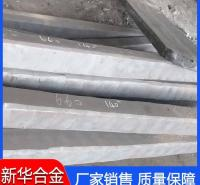 NC15TNbA钢管 NC15TNbA哈氏合金 NC15TNbA钢管质量保证