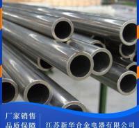 W.Nr.2.4816超级不锈钢 W.Nr.2.4816耐蚀不锈钢法兰 W.Nr.2.4816超级不锈钢生产商