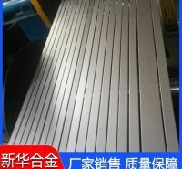 GH3030圆钢 GH3030耐蚀合金 GH3030圆钢批发