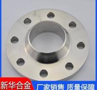 Alloy31不锈钢 Alloy31异形结构防弹钢板 Alloy31不锈钢量大优惠