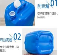 油罐清罐清洗剂 除垢剂
