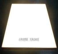 高端办公室无边框面板灯60W无边框面板灯 595x1195无边框面板灯 手机店无边框面板灯