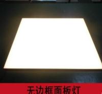 高端办公室无边框面板灯48W无边框面板灯 595x595无边框面板灯 手机店无边框面板灯