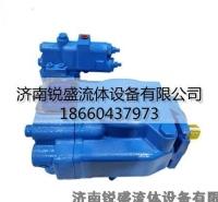 威格士液压泵 PVH系列液压泵 济南锐盛 价格优惠 现货供应