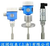 音叉式料位控制器 螺纹式音叉料位计 上海防爆型音叉液位计