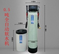 2吨软水机家用商务用水软水设备锅炉酒店洗浴中心预防水垢0.5T软水机