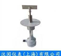 阻旋料位开关价格 上海阻旋物位开关现货 阻旋物位计生产厂家