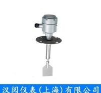 汉阅搅拌站专用阻旋料位计 阻旋料位开关质量保证 料位传感器价格