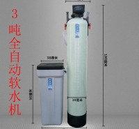 工业净水3吨软水机家用商务用水软水设备锅炉酒店洗浴中心预防水垢0.5T软水机