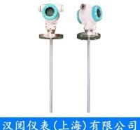 电容式液位计 汉阅高温高压电容式液位计 智能电容式液位计