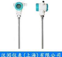 电容式液位计 汉阅电容式高温高压液位计 高精度智能电容式液位计