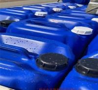 修理厂地板油垢清洗剂 除垢剂