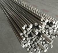 NS1401精密合金 NS1401双相不锈钢棒材料 NS1401精密合金型号齐全