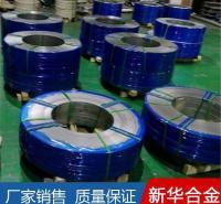 NiMo16Cr15W镍基合金 NiMo16Cr15W哈氏合金 NiMo16Cr15W镍基合金生产商