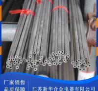 W.Nr.2.4360钢板 W.Nr.2.4360镍基高温合金钢管 W.Nr.2.4360钢板生产商