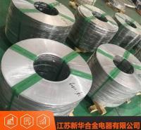 NS3203耐蚀合金 NS3203热轧冲压钢管 NS3203耐蚀合金生产厂家