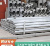 Inconel 600耐蚀合金 Inconel 600卫生级不锈钢板 Inconel 600耐蚀合金量大优惠