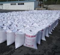 泸州市奔牛无烟煤滤料化学性质稳定