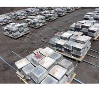 锑锭 合金硬化剂冶金专用生产氧化锑原料金属 锑锡铅合金现货供应