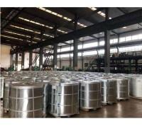 供应纯铁冷轧卷 冷轧板 纯度高 导磁率高 无剩磁 DT4 DT4E
