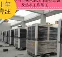 横沥节能的热水器购买供应商排行榜