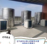博罗柏塘工厂中央热水器施工单位上门快速设计安装