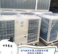 横沥高效节能热水器改造单位上门快速设计安装