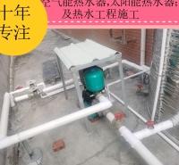 石碣5吨节能热水施工供应商哪家好