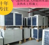 东莞桥头热水系统改造厂家安装优质服务