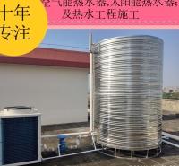 长安热水系统购买工程商