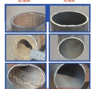 水垢清除剂 管道锅炉除垢剂