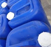 不锈钢腐蚀试片 挂片 水垢清洗剂 浓缩型无腐蚀