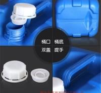 换热器水垢清洗剂 浓缩型无腐蚀