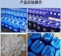 水垢清洗剂 浓缩配方 水垢溶解率可达99%