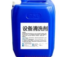 中央空调清洗除垢剂 铝翅片清洗除垢剂